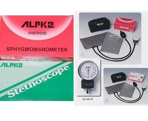 Bộ đo huyết áp cơ ALRK2 made in JAPAN
