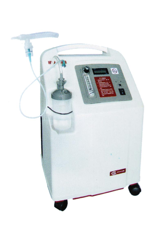Máy tạo oxy 5 lít/ phút 7F-5 Yuwell (Yuyue)